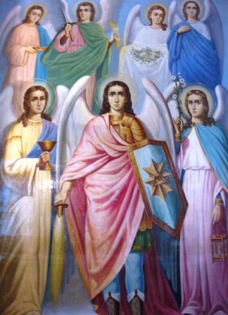 Акафист и молитвы святому архангелу