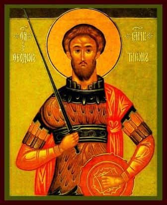 Святой великомученик Феодор Тирон