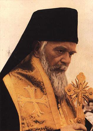 свт.Николай Сербский
