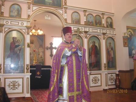 многолетие епископу Феофилакту