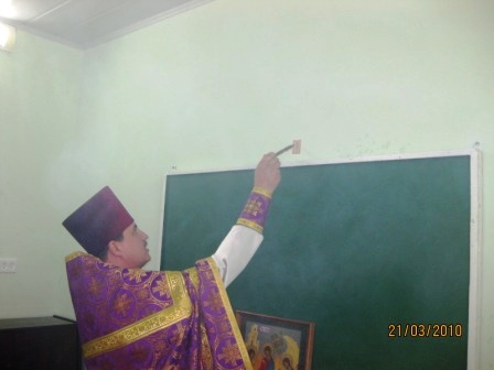 освящение класса воскресной школы