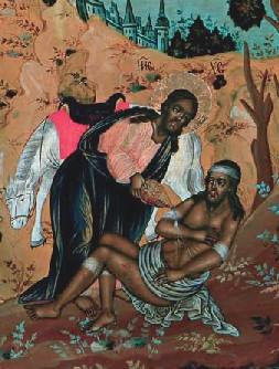 О милосердном самарянине